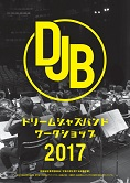 Dream Jazz Band Workshop 2017