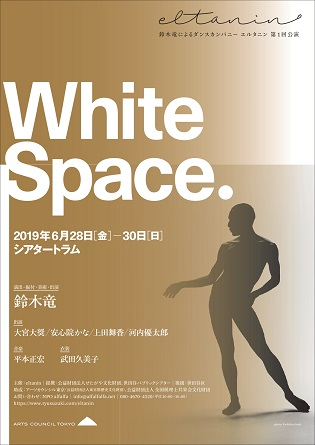 White Space.