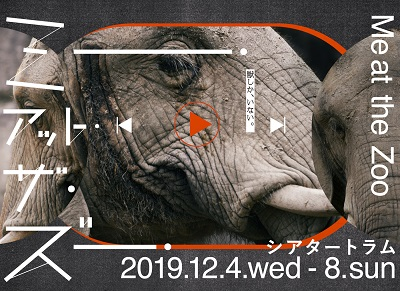 Meatthezooトップ画像公式s